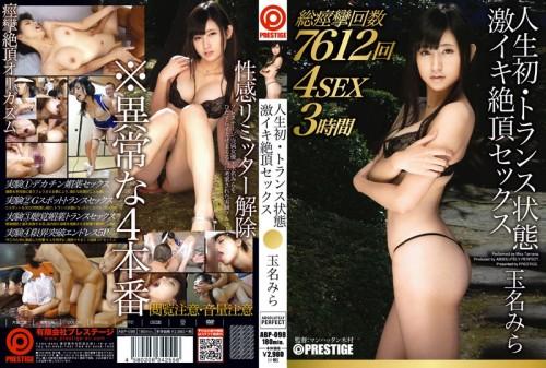 abp-098.jpg