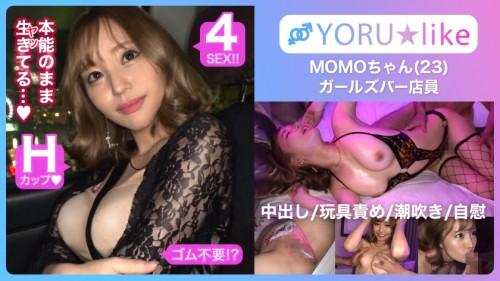 pb_e_428suke-086.jpg