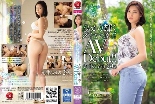 AVOP-282.jpg